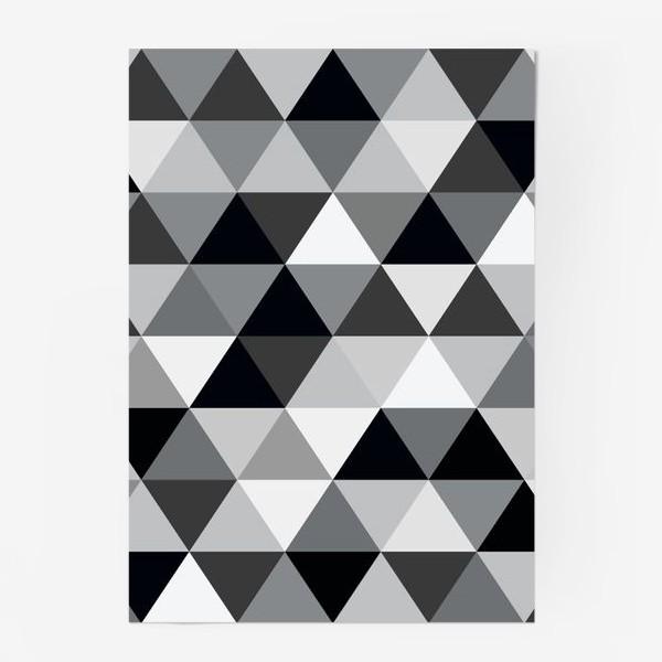 Постер «Монохромный паттерн из треугольников»