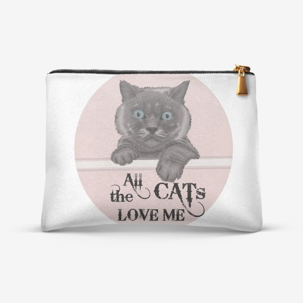Косметичка «Все кошки любят меня»