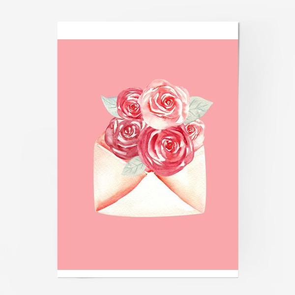 Постер «Рисунок на день Валентина с романтическими цветами в конверте»