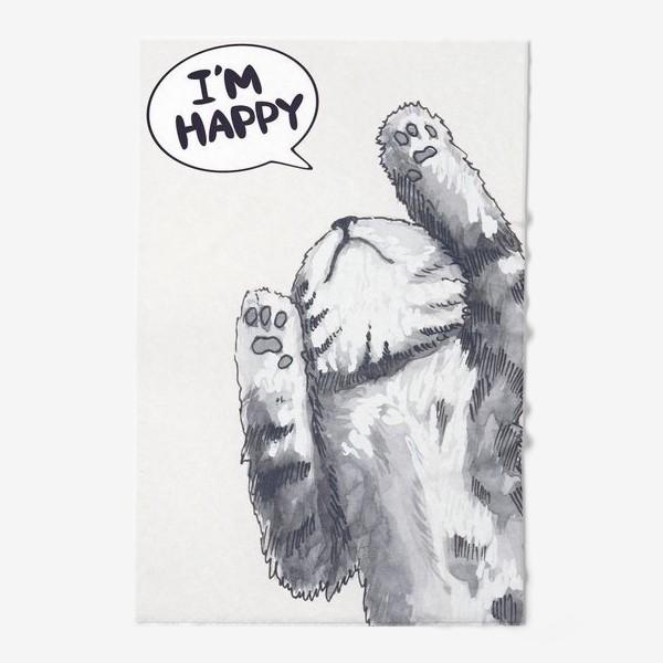Полотенце «Счастливый кот»