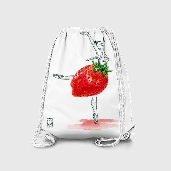 Рюкзак «Грация»