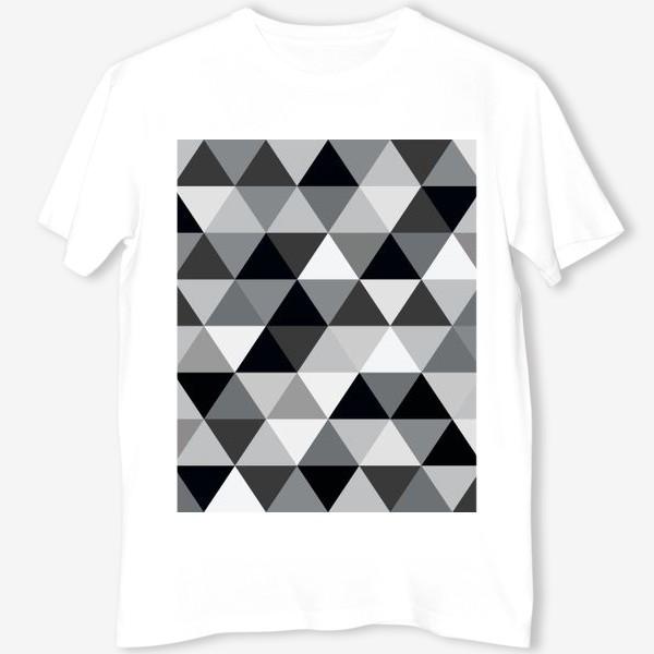 Футболка «Монохромный паттерн из треугольников»