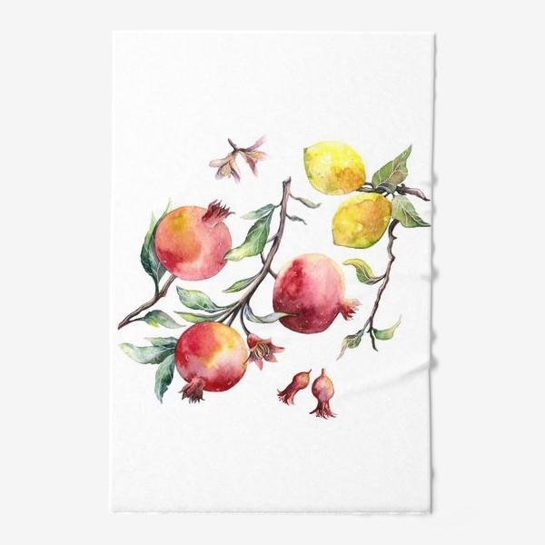 Полотенце «Гранат и лимон »