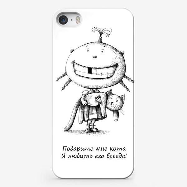 Чехол iPhone «Подарочек»