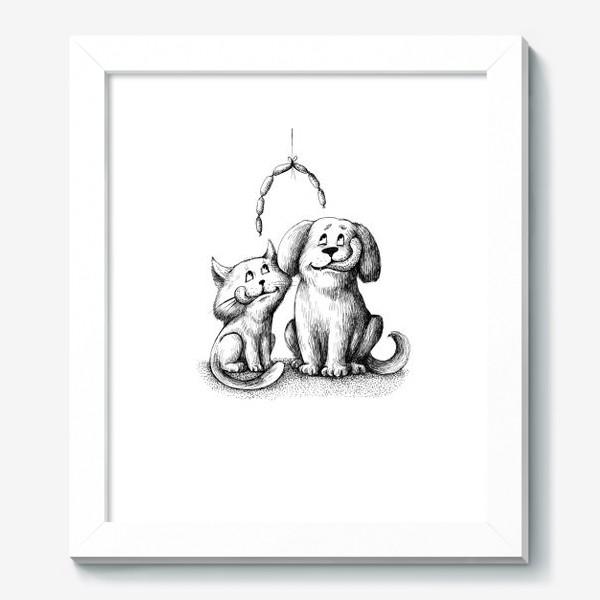 Картина «Друзяки»