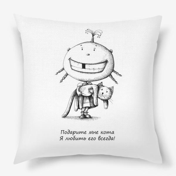 Подушка «Подарочек»