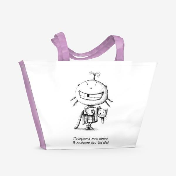 Пляжная сумка «Подарочек»