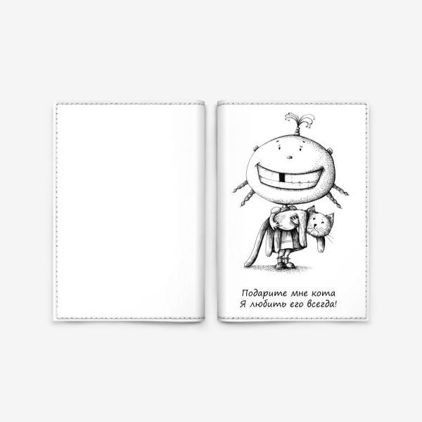 Обложка для паспорта «Подарочек»