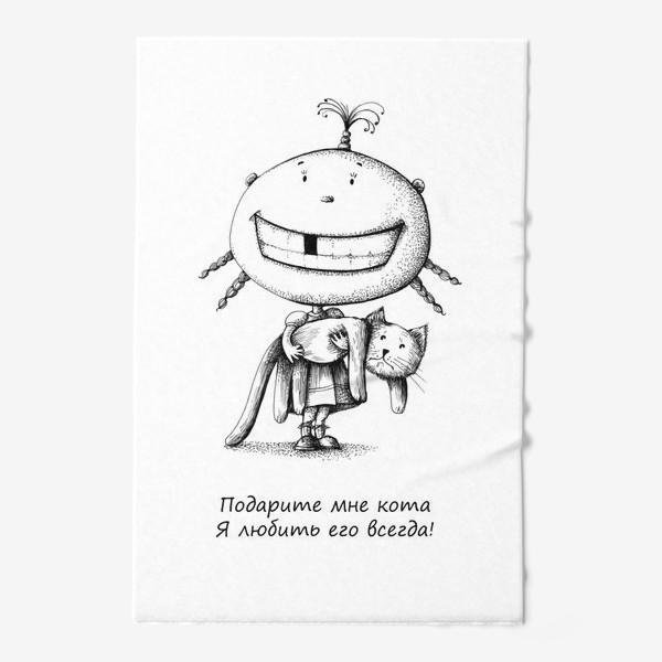 Полотенце «Подарочек»