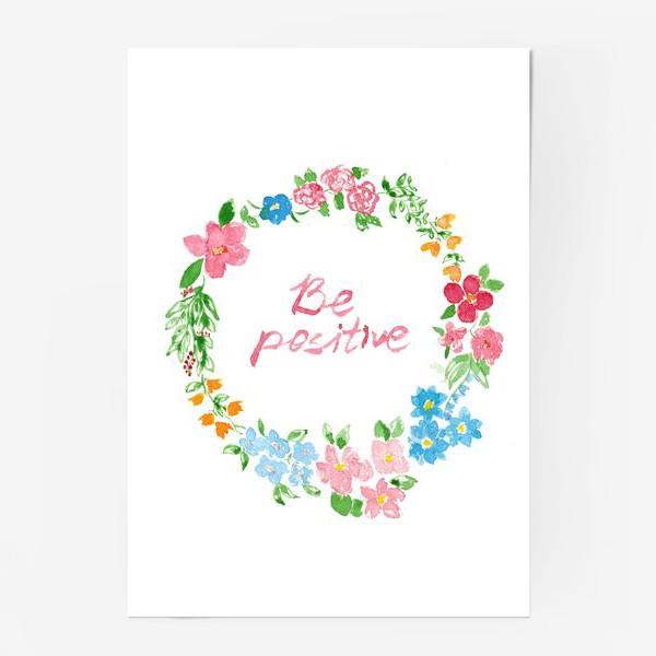Постер «Be Positive»