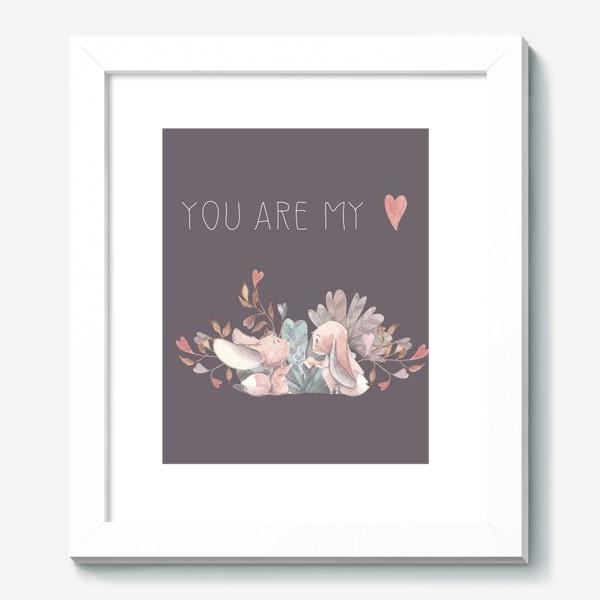 Картина «Влюбленная пара you are my love »