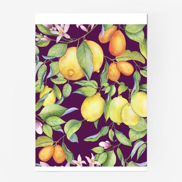 Постер «Лимоны и цитрусы на фиолетовом. Акварель»