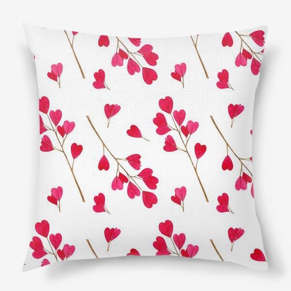 Подушка «Ветки с красными листиками сердечками. Весенний акварельный паттерн на белом фоне ко дню влюбленных»