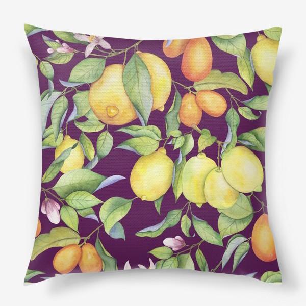Подушка «Лимоны и цитрусы на фиолетовом. Акварель»