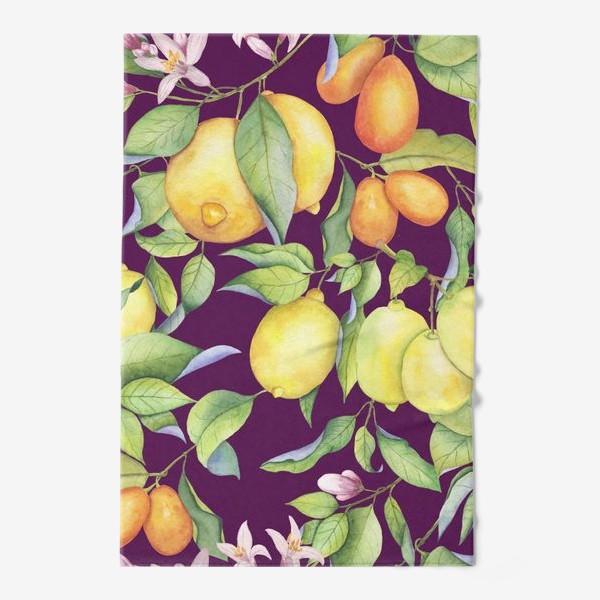 Полотенце «Лимоны и цитрусы на фиолетовом. Акварель»