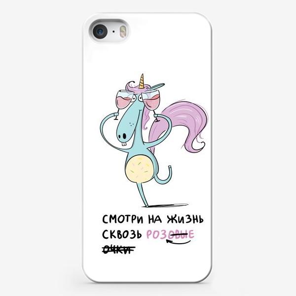 Чехол iPhone «Смотри на жизнь сквозь розе»