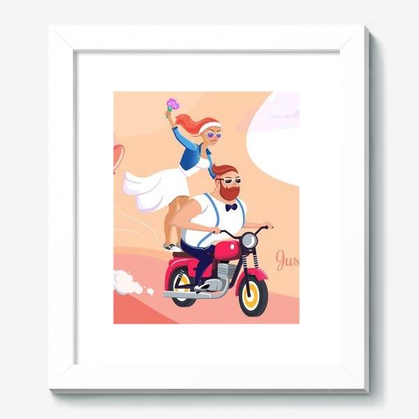 Картина «Молодожены на мотоцикле. »