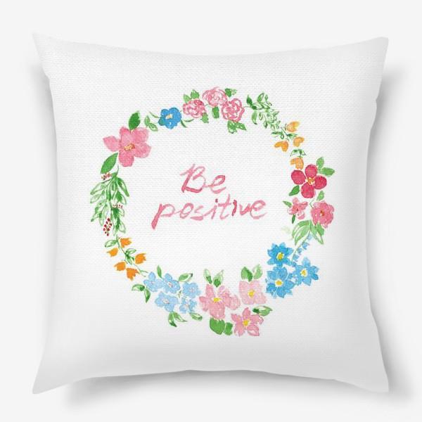 Подушка «Be Positive»