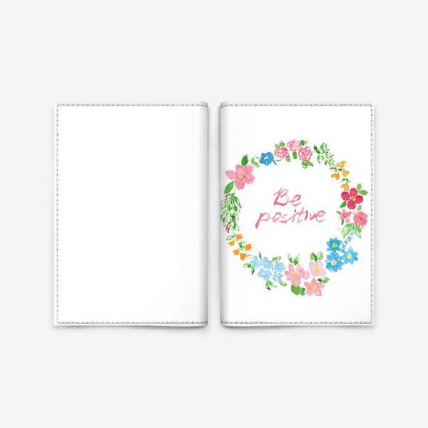 Обложка для паспорта «Be Positive»