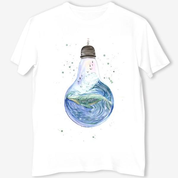 Футболка «Море в лампочке. Кит»