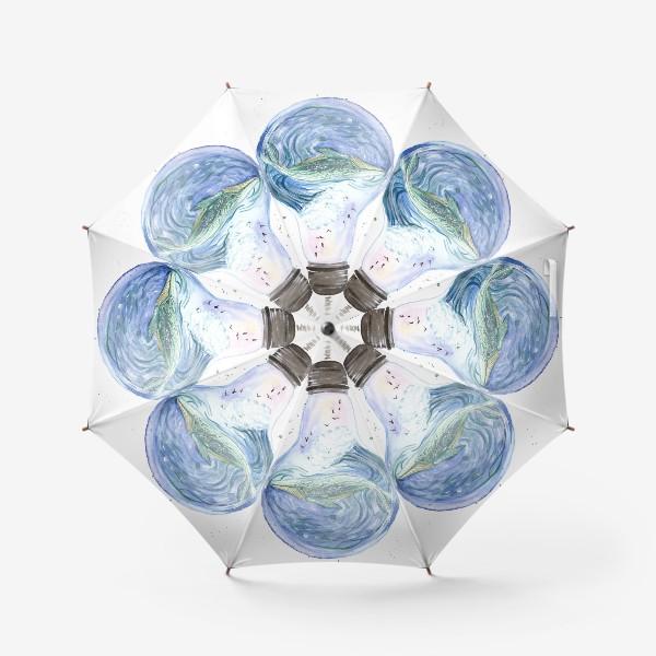 Зонт «Море в лампочке. Кит»