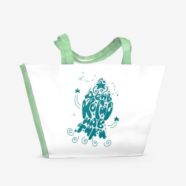 Пляжная сумка «День космонавтики. Леттеринг. Буквы в силуэте ракеты»