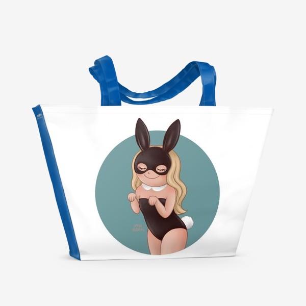 Пляжная сумка «Зайка плейбой»