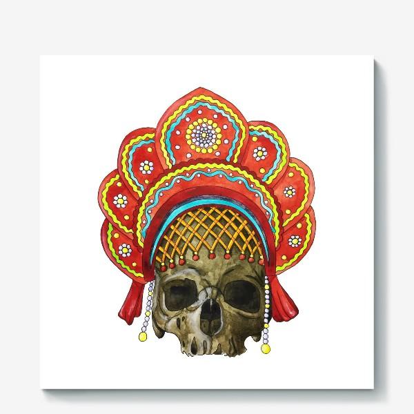 Холст «череп в кокошнике»