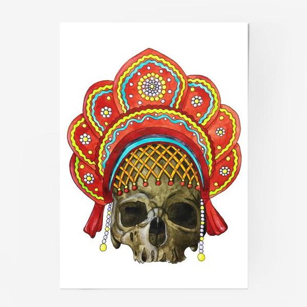 Постер «череп в кокошнике»