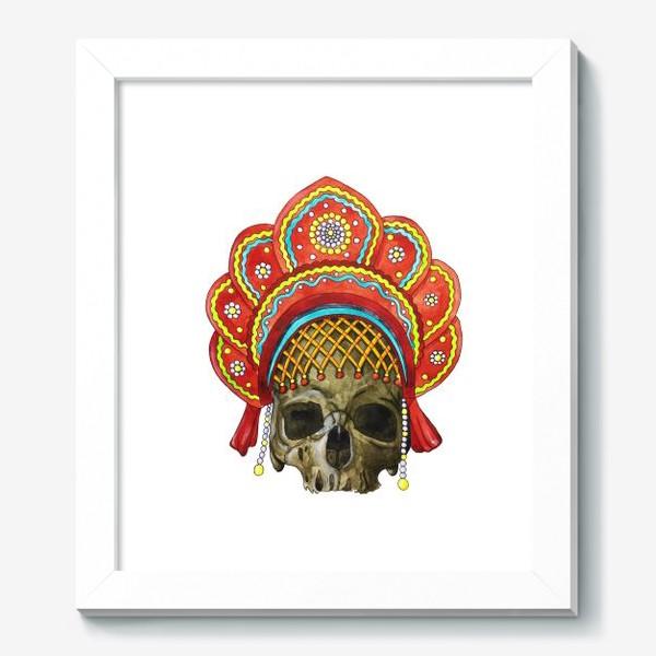 Картина «череп в кокошнике»
