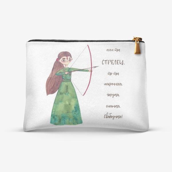 Косметичка «Подарок для стрельца. Искренняя, гордая, сильная, свободная. Девушка-стрелец в красивом платье с луком.»