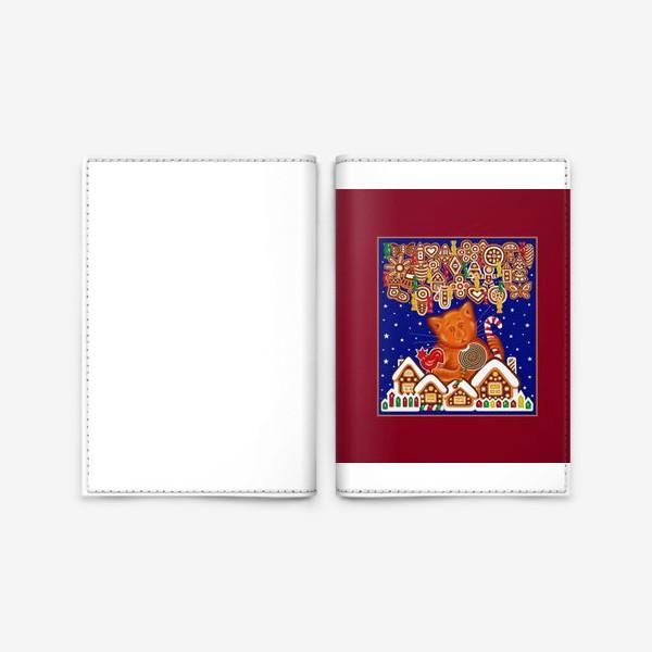 Обложка для паспорта «Сладкая сказка, или Пряничный кот на вишневом фоне»