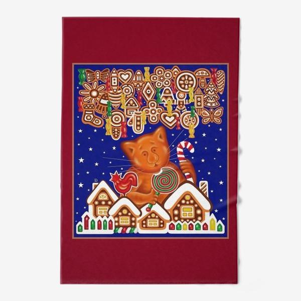Полотенце «Сладкая сказка, или Пряничный кот на вишневом фоне»
