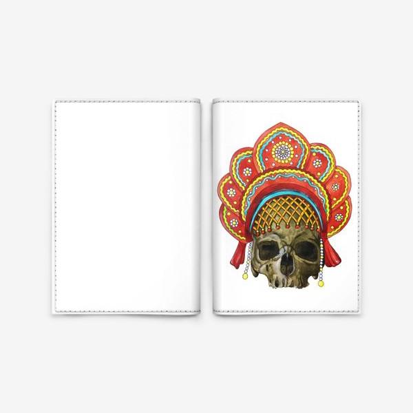 Обложка для паспорта «череп в кокошнике»
