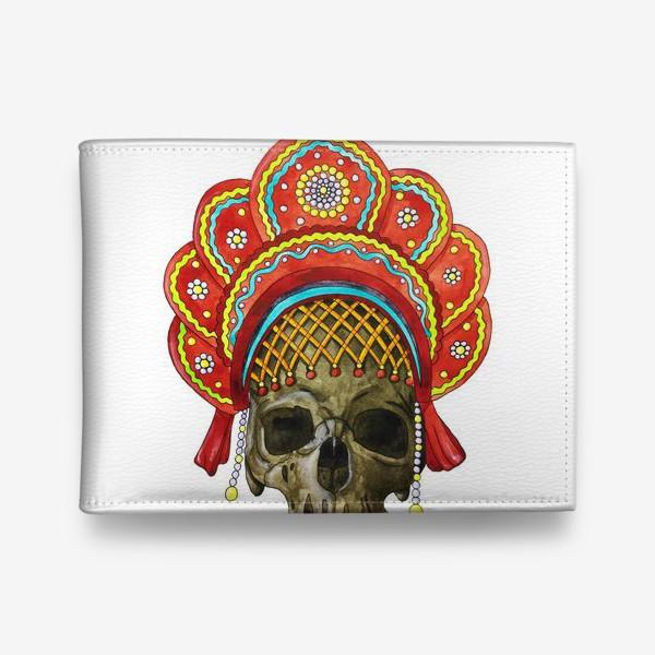 Кошелек «череп в кокошнике»