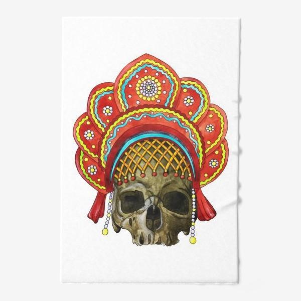 Полотенце «череп в кокошнике»
