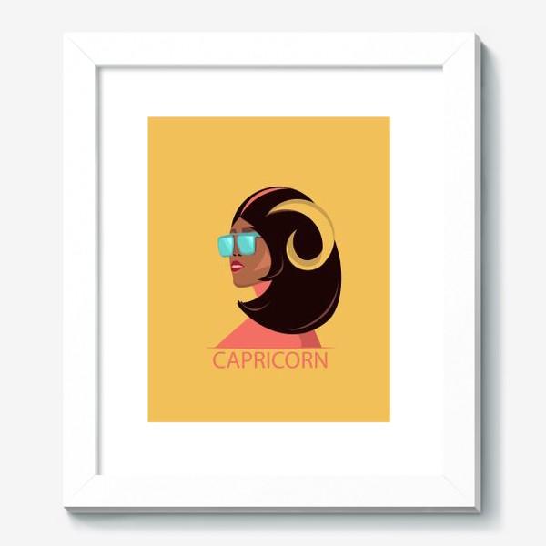 Картина «Знаки зодиака. Козерог»