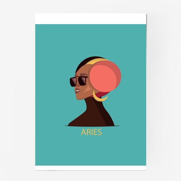 Постер «Знаки зодиака. Овен»