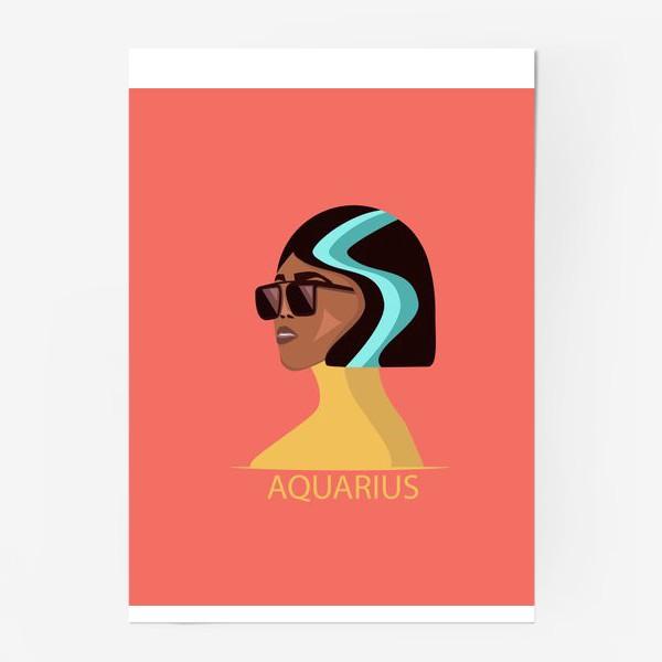 Постер «Знаки зодиака. Водолей»