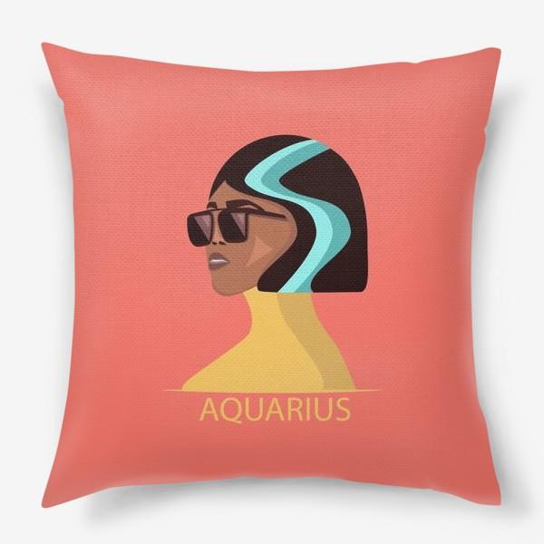 Подушка «Знаки зодиака. Водолей»