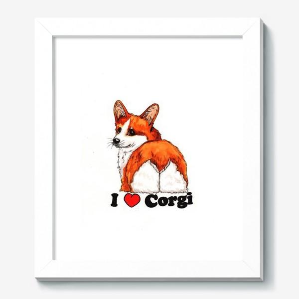 Картина « Я люблю корги»