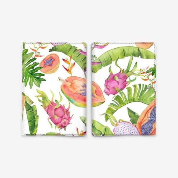 Обложка для паспорта «Сочные тропические фрукты и цветы на белом: геликонии, драгонфрут и папайа»