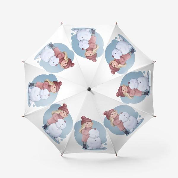 Зонт «Общее дело. Парные принты к 14 февраля»