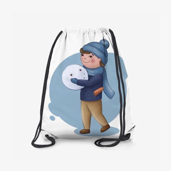 Рюкзак «Общее дело. Парные принты к 14 февраля»