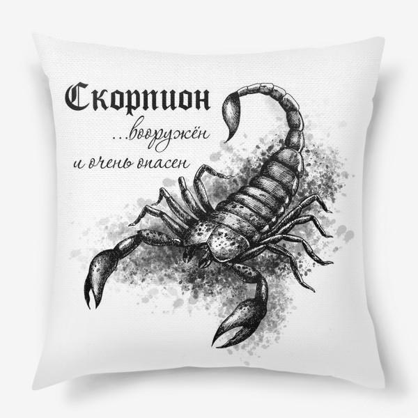 Подушка «Скорпион скетч»
