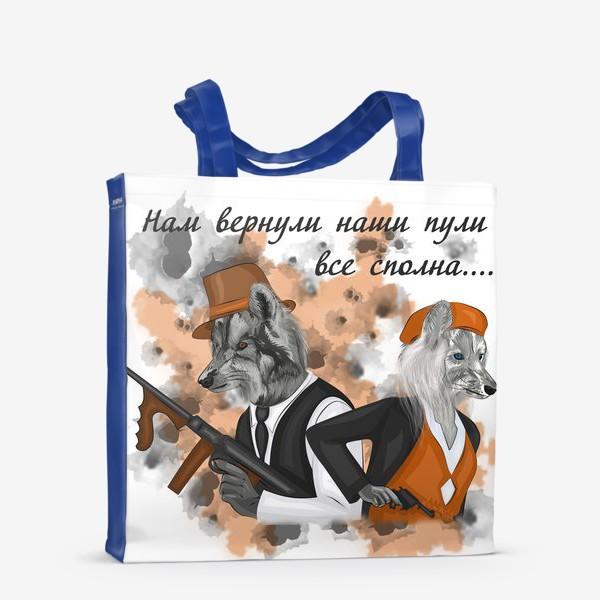Сумка-шоппер «Бонни и Клайд»