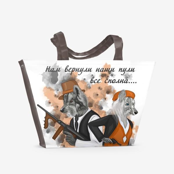 Пляжная сумка «Бонни и Клайд»
