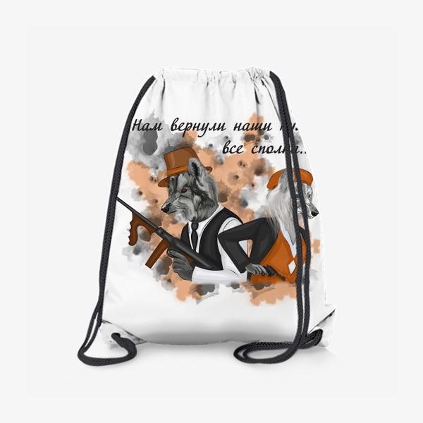 Рюкзак «Бонни и Клайд»