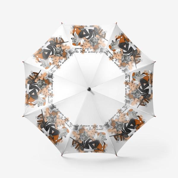 Зонт «Бонни и Клайд»