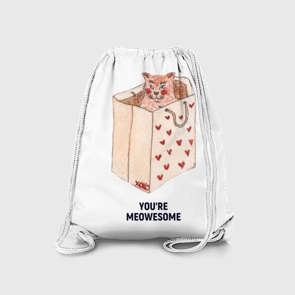 Рюкзак «you're meowesome xoxo»